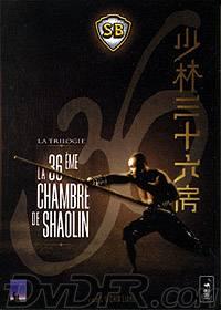 Visuel 36ème chambre de Shaolin (La) / Shao Lin san shi liu fang (Films)