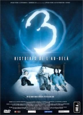 Visuel 3 Histoires de l'au-delà / Three (Films)