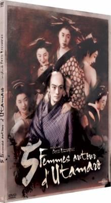 Visuel 5 femmes autour d'Utamaro / Utamaro o meguru gonin no onna (Films)