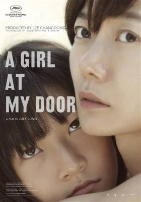 Visuel Girl at my door (A) / 도희야 - Dohee Ya ! (Films)