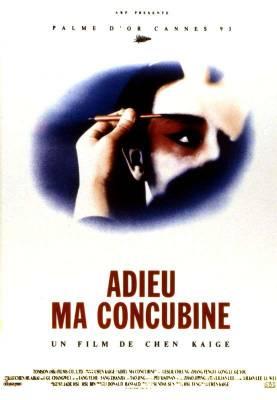 Visuel Adieu ma concubine / Ba wang bie ji (Films)