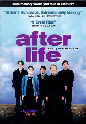 Visuel After Life / Wonderful Life (Films)