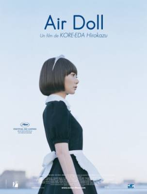 Visuel Air Doll / Kûki Ningyô (Films)