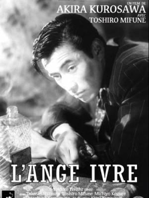 Visuel Ange Ivre (L') / Yoidore Tenshi (Films)