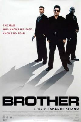 Visuel Aniki, mon frère / Brother (Films)