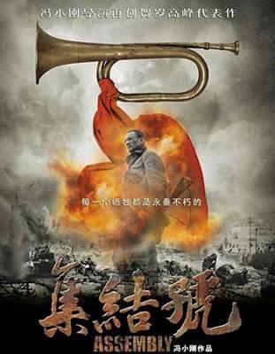 Visuel Héros de guerre / Héros de guerre (Films)
