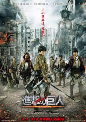 Visuel Attack on Titan / Shingeki no Kyojin (Films)