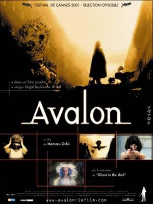 Visuel Avalon / Gate to Avalon (Films)