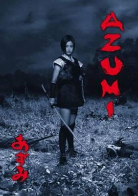 Visuel Azumi / Azumi (Films)