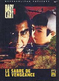 Visuel Baby Cart 1 : Le sabre de la vengeance / Kozure Ôkami: Kowokashi udekashi tsukamatsuru (Films)