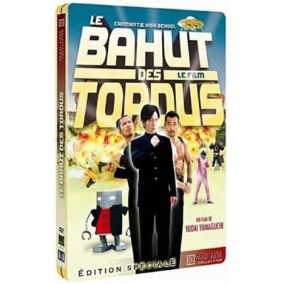 Visuel Bahut des Tordus (Le) / Cromatie High School - The Movie (Films)