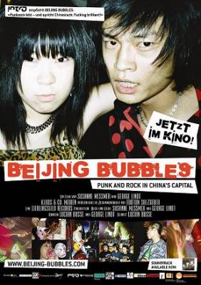 Visuel Beijing Bubbles / Beijing Bubbles (Films)