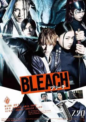Visuel Bleach / Bleach (ブリーチ) (Films)