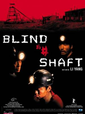 Visuel Blind Shaft / Mang jing (Films)