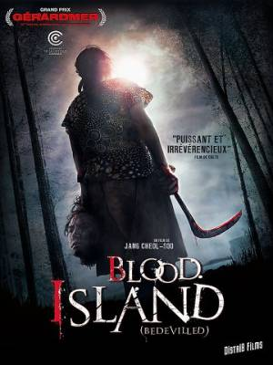 Visuel Blood Island (Bedevilled) / Kim Bok-nam Salinsageonui Jeonmal (Films)