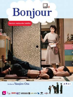 Visuel Bonjour / Ohayō (お早う) (Films)