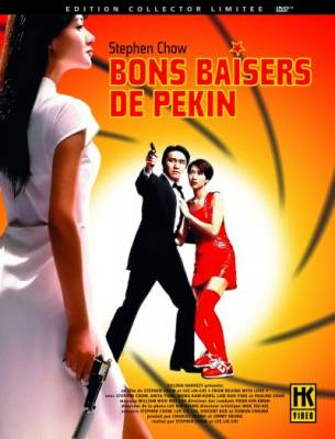 Visuel Bons baisers de Pékin / From Beijing with love / Gwok chaan Ling Ling Chat (Films)