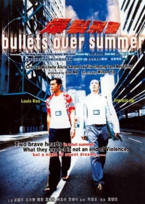 Visuel Bullets Over Summer / Baau lit ying ging (Films)