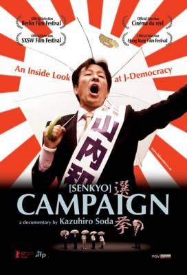 Visuel Campagne électorale / Campaign (Films)
