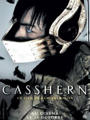 Visuel Casshern / Casshern (Films)