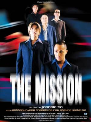Visuel Mission (The) / Cheung fo (Films)