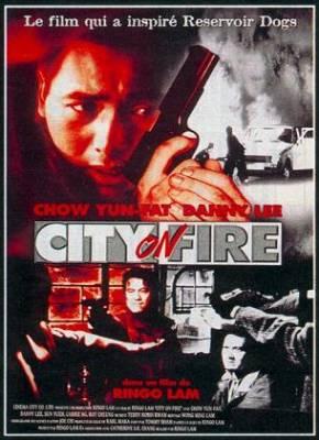 Visuel City on Fire / Long hu feng yun (Films)