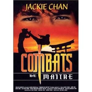 Visuel Combats de maître / Jui kuen II / Drunken Master II (Films)