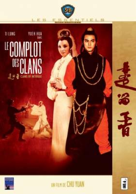 Visuel Complot des clans (Le) / Clans of intrigue - Chu Liu Xiang (Films)