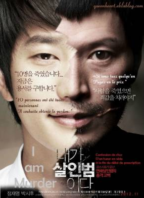 Visuel Confession of Murder / Naega salinbeomida (Films)