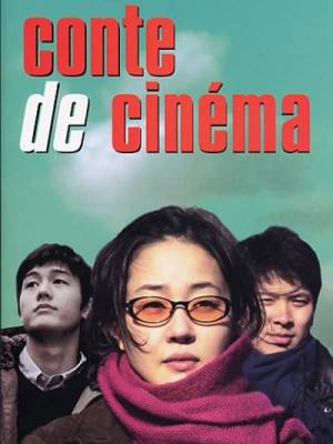 Visuel Conte de cinéma / Keuk jang jeon (Films)