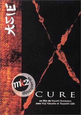 Visuel Cure / Cure (Films)