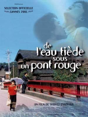 Visuel De l'eau tiède sous un pont rouge / Akai hashi no shita no murui mizu (Films)