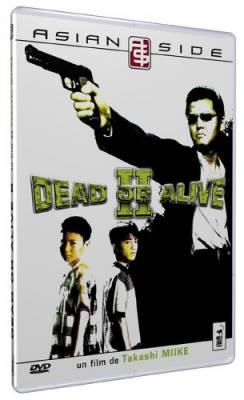 Visuel Dead or Alive 2 / Dead or Alive 2 - Tobosha (Films)