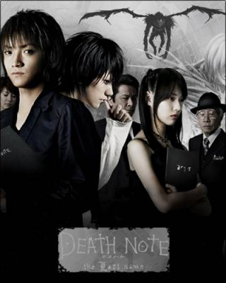 Visuel Death Note : The Last Name / Death Note : The Last Name (Films)