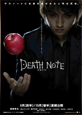 Visuel Death Note / Death Note (Films)