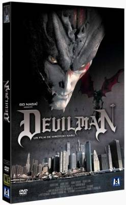 Visuel Devilman [incomplet] / Devilman, the movie (Films)