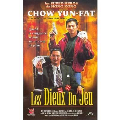 Visuel Dieux du jeu (Les) / God of Gamblers / Du shen (Films)