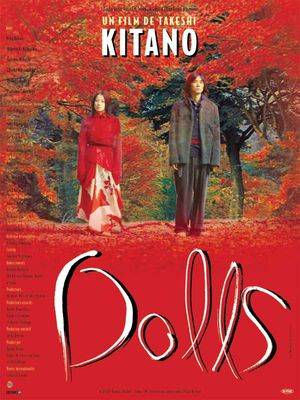 Visuel Dolls / Dolls (Films)
