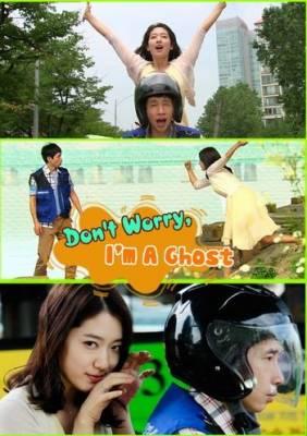 Visuel Don't Worry I'm a Ghost / Geokjeongmaseyo, gwisinipnida (Films)
