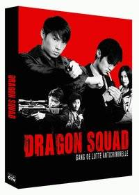 Visuel Dragon Squad / Maang lung (Films)