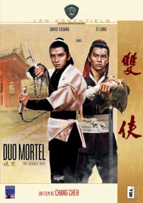 Visuel Duo Mortel / The Deadly duo (Films)