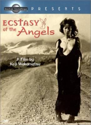 Visuel Ecstasy of the Angels / Tenshi no Kokotsu (Films)