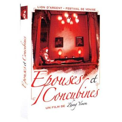 Visuel Épouses et concubines / Raise the red lantern - Da hong deng long gao gao gua (Films)