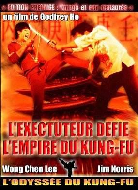 Visuel Exécuteur défie l'empire du kung-fu (L') / Haegyeolsa / Secret Executioners / Trouble-solving Broker / Haegyelsoa / Empire du crime / L'Executeur attaque l'empire / Kung F (Films)