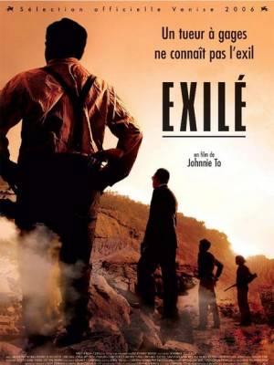 Visuel Exilé / Fong juk (Films)