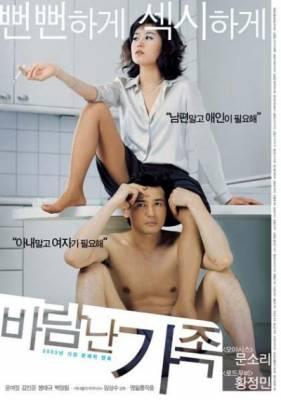 Visuel Femme coréenne (Une) / A Good Lawyer's Wife (Films)
