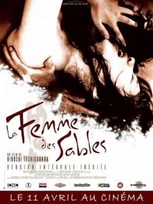 Visuel Femme des sables (La) / Suna no onna (Films)