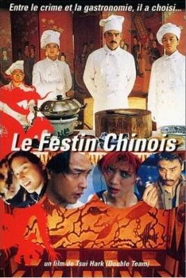 Visuel Festin Chinois (Le) / Jin yu man tang / The chinese fest (Films)
