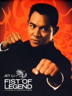Visuel Fist of Legend / Jing wu ying xiong (Films)