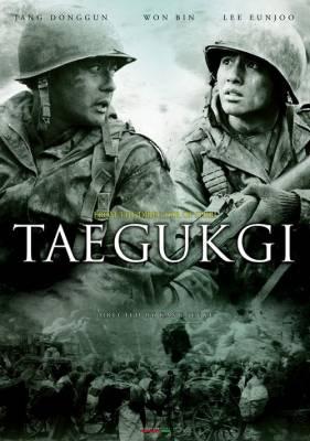 Visuel Frères de sang / Taegukgi (Films)